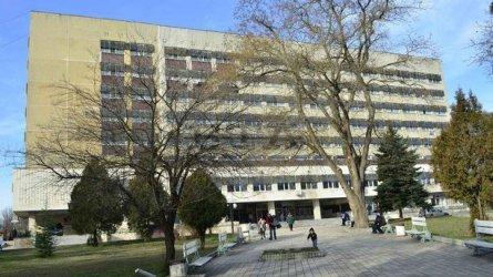 Инфекциозното отделение на болницата в Добрич затвори заради болни лекари