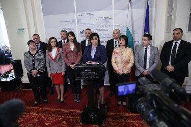 БСП се захваща с ромската интеграция