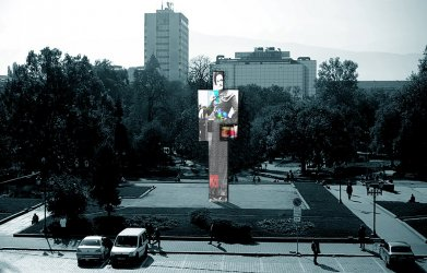 """Дигитално изкуство заменя """"Бронзовата къща"""" в центъра на София"""