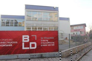 """Софийски имоти"" се лишава от апетитен терен заради заменка"