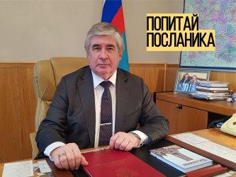 Руският посланик: Румен Радев не е на заплата при нас