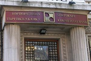 Бивш шеф на КТБ се сдоби с още едно обвинение покрай Елена Йончева