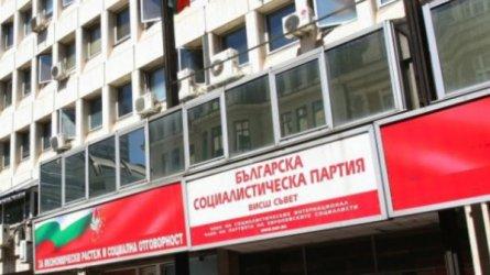 Конгресът на БСП: Нинова е в силна позиция, опонентите й са в изчакване