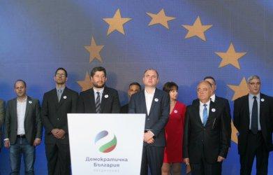 """До края на месеца """"Демократична България"""" ще е наясно с кандидатите си за листата"""