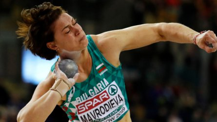 Българка стана европейска шампионка в тласкането на гюле в зала