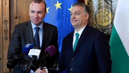 Орбан ще приеме Манфред Вебер, за да обсъдят възможното изключване на ФИДЕС от ЕНП