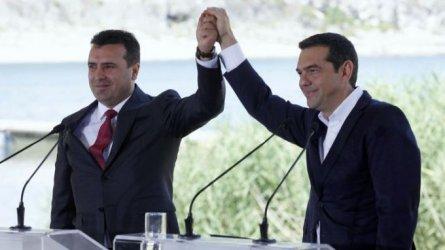 Ципрас: Ще бъда първият гръцки премиер, който ще посети Скопие