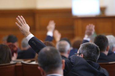 ГЕРБ и ДПС опростиха дългове за над 8 млн. лв. на мюфтийството