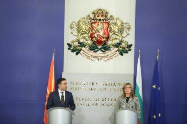 """България иска промени в македонските учебници, за да """"учим децата на истината"""""""