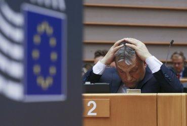ЕНП ще обсъди дали да изключи Виктор Орбан