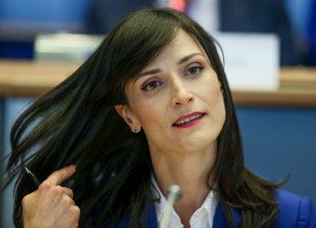 Мария Габриел с най-много номинации за евролистата на ГЕРБ
