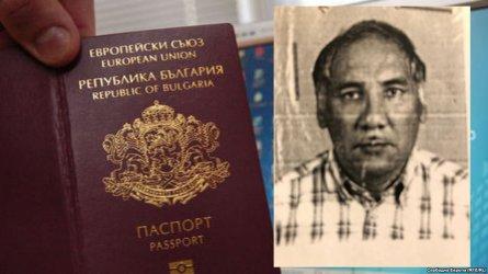 Издирван чрез Интерпол казахстанец е получил български паспорт