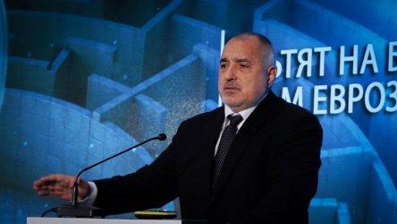 """Борисов: Сигурен съм, че България ще влезе в """"чакалнята"""" за еврото през юли"""