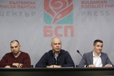 """БСП призова Борисов """"да се разплати с ДПС"""" и да подаде оставка"""