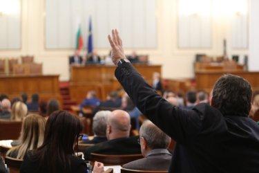 """Без заплати за """"извънпарламентарната"""" БСП"""