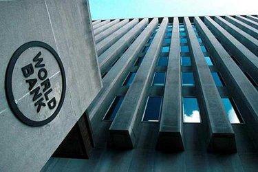Проектът за център за споделени услуги на Световната банка в София тръгва през юли