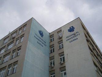 Техническият университет във Варна е с нов ректор