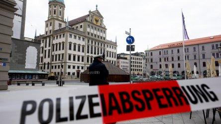 Кметствата в няколко германски градове бяха евакуирани заради потенциална заплаха