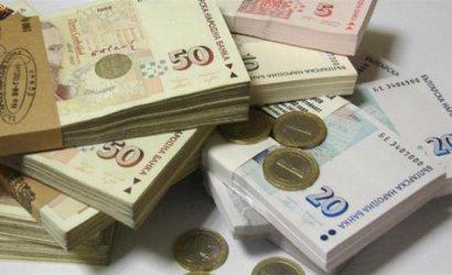 Съдът забрани на банките да събират бъдещи лихви