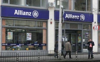 Алианц Банк възстановява сумите на измамените си клиенти в Нова Загора