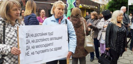 Медицинските сестри отново излязоха на протест