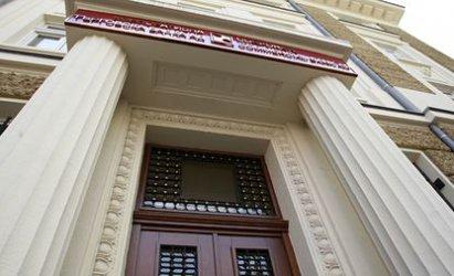 Осъдиха финансовото министерство заради закона