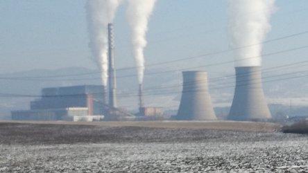 """ТЕЦ """"Бобов дол"""" спря временно работа заради ниските цени на тока"""