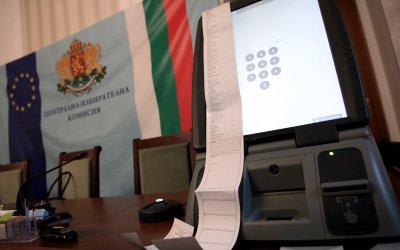 Машинното гласуване: обществена поръчка с почти предизвестен финал