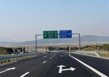 Втори рунд БСП срещу АПИ за експертиза на магистралите