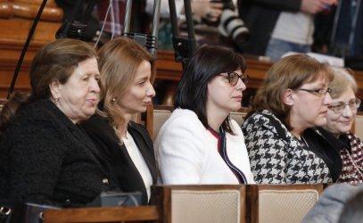 НС избра ръководството на ЦИК, Радев назначи членовете
