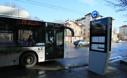Основната заплата на софийските шофьори и ватмани - 1150 лева от април