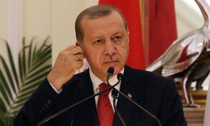 "Заради скъпия лук: Ердоган подгони ""терористите-спекуланти"""