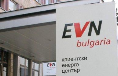 България няма да плаща 500 млн. евро на EVN