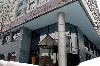 Агенцията по вписванията създава 24-членен консултативен съвет