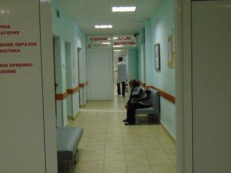 Частните болници обвиняват кабинета в непозволена държавна помощ заради субсидията за сестринските заплати