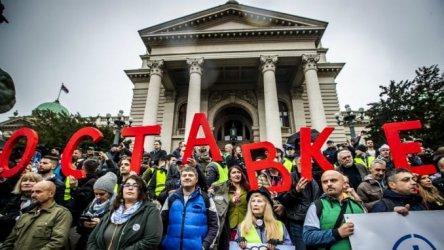 Хиляди отново протестираха в Белград срещу сръбския президент Вучич