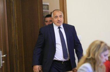 Борисов: Инвестираме в образование, защото БСП разчита на къса памет и нискообразовани хора