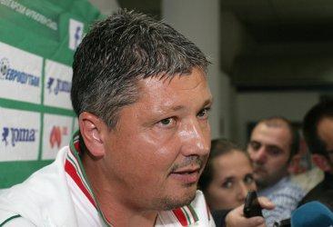 Любослав Пенев напусна ЦСКА-София