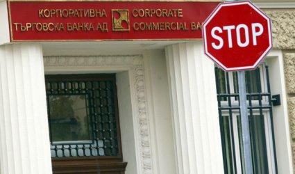 """""""Дунарит"""" обясни с деноминация обвинение за пране на пари от КТБ"""