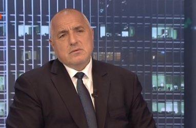 Бойко Борисов: ГЕРБ се клати сама, но няма да допусна да си отидем като маскари