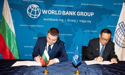 Световната банка ще открие офис за споделени услуги в София