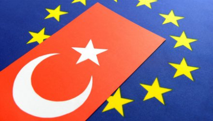Членството в ЕС продължава да бъде стратегическа цел за Турция