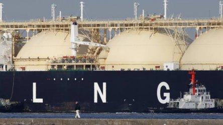 Троен ръст на вноса на втечнен газ от САЩ за Европа