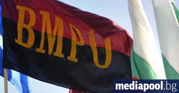 Снимка: ВМРО регистрира в ЦИК листата си за европейските избори