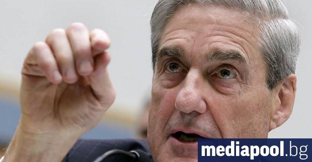 За Доналд Тръмп началото на разследването на специалния прокурор Робърт