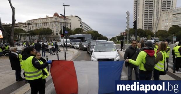 Сблъсъци избухнаха в Париж в събота следобед по време надемонстрация