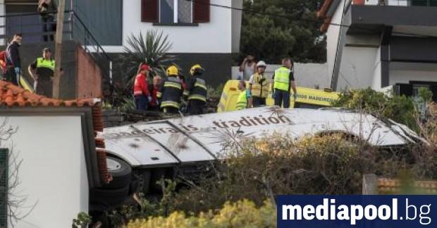 Португалските власти потвърдиха официално в четвъртък, че всички 29 загинали