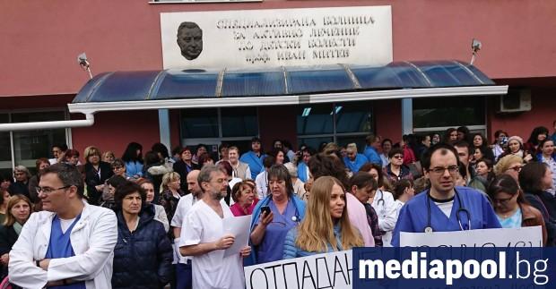Снимка: Педиатрите са готови на колективни оставки, ако не бъдат чути