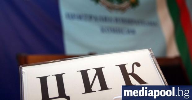 Снимка: ЦИК не пипа партиите за клипове преди началото на кампанията