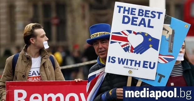 Правителството на британския премиер Тереза Мей иска да направи така,
